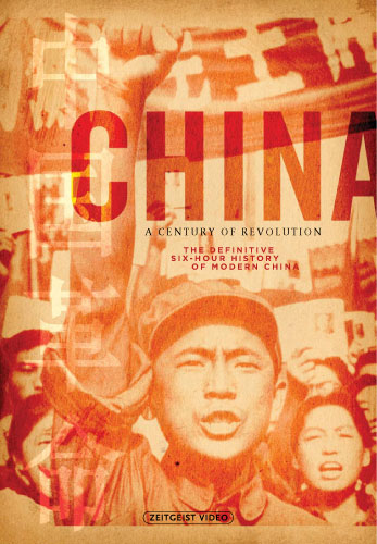 China: A Century of Revolution [DVD]