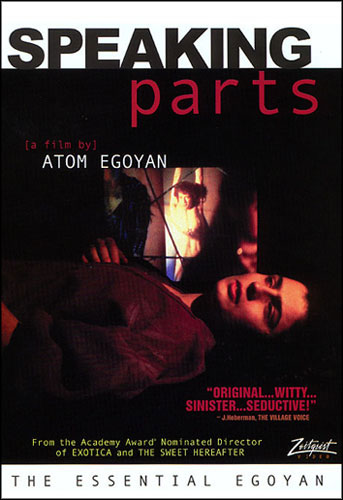 Speaking Parts [DVD]