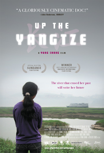 Up the Yangtze [DVD]